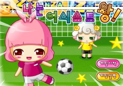Giochi Di Sport Girl Football